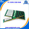 パソコンDDR2 2GB 533/667/800MHz RAM
