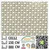 Tissu chimique C0112 de lacet de crochet chaud de vente de polyester