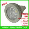新しいPAR38 LEDライト(UP-PAR38-18W-H)