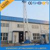 熱い販売の移動可能なアルミニウム上昇の梯子