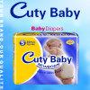 使い捨て可能で安い赤ん坊のおむつ