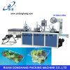 Machine de formation hydraulique de saladier (DHBGJ-350L)