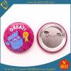 ギフトのための低価格の教育機関の賞賛の子供の錫ボタンのバッジ