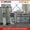 система водоочистки 12000L для минеральной вода