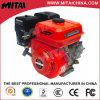 168f solo motor de gasolina refrescado aire del cilindro 5.5HP
