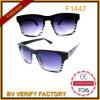 نمط عالة نظّارات شمس علامة تجاريّة مصمّم لأنّ رجال