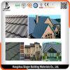 中国の建築材安く0.4mmの赤いカラー石の家のための上塗を施してある金属の屋根瓦
