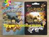 Vai o rinoceronte/cartão 3D do rinoceronte 777 com escudo da cápsula do brinquedo da forma do rinoceronte