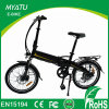 En15194 Bicicleta elétrica de estilo dobrável certificada com bateria de lítio Panasonic