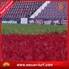 試供品の屋外スポーツの人工的な草のカーペット