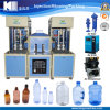 Semi Automatic Milk Bottle Blowing Making Machine