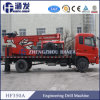 Plataforma de perforación montada carro para la venta (HF350A)