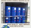 PBXのキサントゲン酸塩