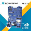 Ключ удара воздуха наборов инструментов воздуха Rongpeng RP7834
