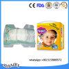 Buenos pañales del bebé de /Cotton de los pañales de /Baby de los productos del bebé de la absorbencia