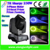 찰흙 Paky 7r Shapry 230W Beam Moving Head Light