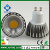 530lm570lm 5W CRI>80 E27/E14/Mr26/GU10 1LED - COB Bulb Light
