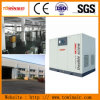 Frequency variable 50HP Screw Air Compressor (TW50A)