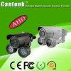 최고 IR 범위 60m 방수 안전 HD 사진기 (KHA-G60)