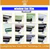 Film solaire résistant de guichet de véhicule de brouillon en gros de prix usine