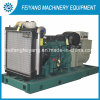Yuchai привело тепловозный генератор в действие 390kw/487kVA