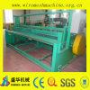 Sertie Wire Mesh machine (SH)