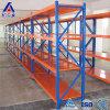 Fábrica que vende o Shelving ajustável da pálete do armazenamento do armazém