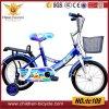 Vélo de bicyclettes/gosses d'enfants de cycle de bébé de Skillmax Chine/modèle neuf à vendre