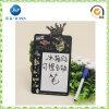 인쇄를 가진 주문 냉장고 자석 메시지 (JP-FM070)