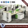 高品質の実験室のオフィス用家具