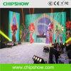 Chipshow Rr5I RGBのフルカラーの屋内使用料LEDスクリーン
