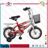 良質12  /14  /16  /20 の子供の自転車または子供のバイク