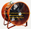 450mm 1700W Industrial Axial Ventilator Fan