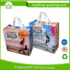 Сделано в хозяйственной сумке Китая, мешок хранения сплетенный PP