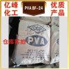 Pó do álcôol Polyvinyl PVA (BF-24)