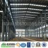 鉄骨構造の研修会の建物のための低価格の高品質
