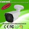 cámara impermeable del IP del CCTV de la seguridad de Digitaces de la vigilancia del punto negro 2MP (KIP-R20)