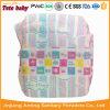 Fralda adulta barata impressa bom projeto do tecido do bebê do fabricante do tecido do bebê