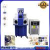 machine de soudure laser D'endroit de bijou de haute précision de 100W&200W YAG pour l'argent d'or
