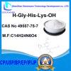 H-Gly-Его-Lys-OH CAS 49557-75-7