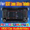 6.5 '' HD Auto-Video GPS Sat Nav für Sitz Leon Altea (VST7088)