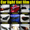Car variopinto Light Film per Car Wrapping