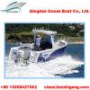 алюминий 7.5m с большой рыбацкой лодкой топливного бака