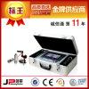 La machine portative d'appareil d'équilibrage pour la machine-outil axe l'industrie, Rolls de papier