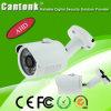 Cámara video de Ahd de la seguridad del CCTV punto negro lleno de HD del mini (KHA-R25)