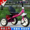 Driewieler Met drie wielen van de Jonge geitjes van de Kinderen van Globle de In het groot