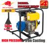 2 дюйма - высокий утюг давления бросая тепловозную водяную помпу силы (DTT50)