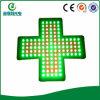 Акриловый крытый дешевый знак фармации Acrylic СИД (1200851)