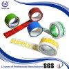 印刷された会社デザイン48mm X 500meters BOPPロゴのパッキングテープ