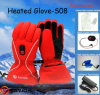3 Levels Control S08の屋外のElectric Warm Heated Glove
